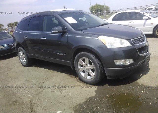 Inventory #542492660 2009 Chevrolet TRAVERSE