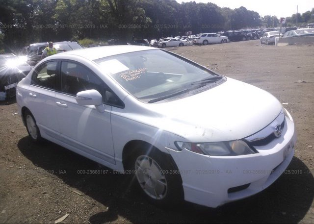 Inventory #591799306 2009 Honda CIVIC