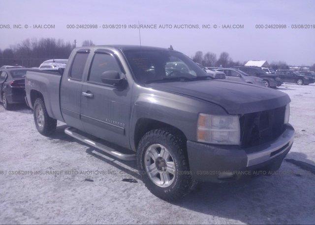 Inventory #394818407 2011 Chevrolet SILVERADO