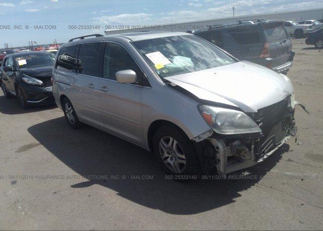 Inventory #476117882 2006 Honda ODYSSEY