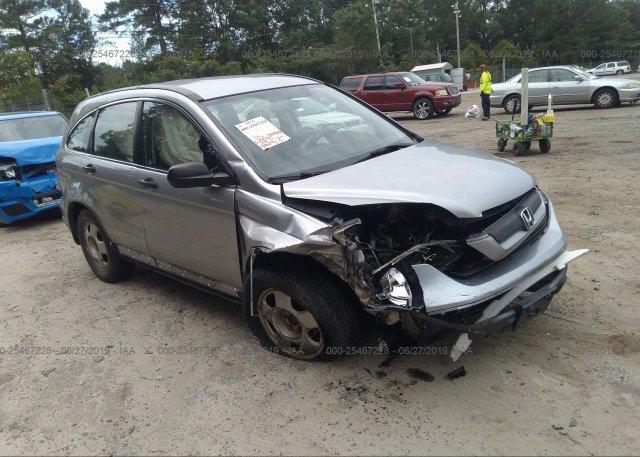 Inventory #490470675 2007 Honda CR-V