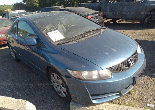 Inventory #491850841 2010 Honda CIVIC