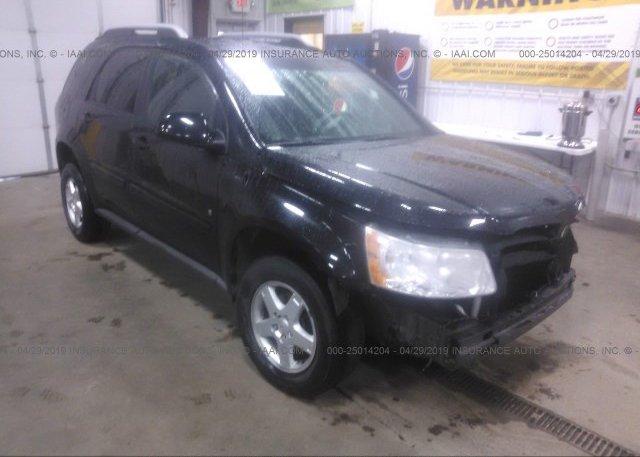 Inventory #177983013 2006 Pontiac TORRENT