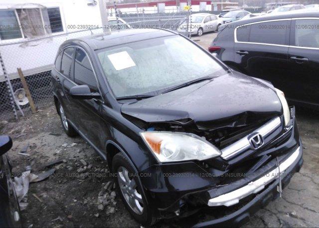 Inventory #540392823 2007 Honda CR-V