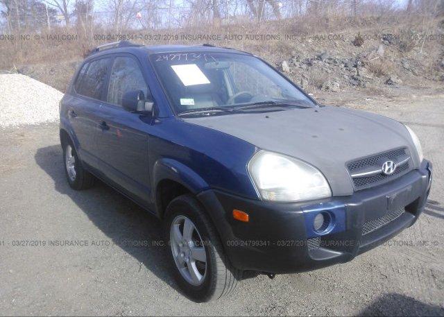 Inventory #520272370 2007 Hyundai TUCSON