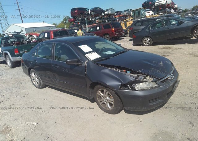 Inventory #448811096 2007 Honda ACCORD