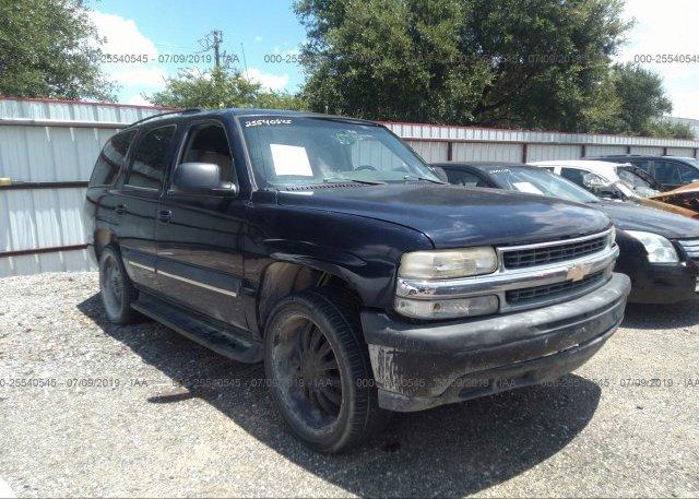 Inventory #640820578 2004 Chevrolet TAHOE