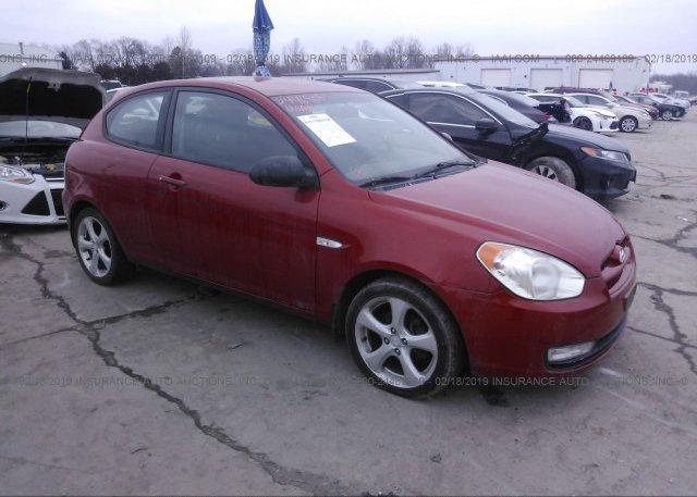 Inventory #255232747 2007 Hyundai ACCENT