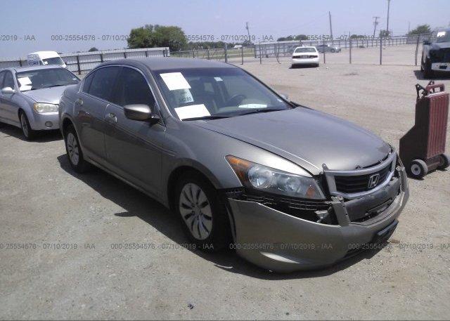 Inventory #440296688 2010 Honda ACCORD