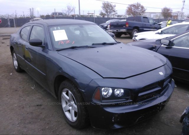 Inventory #171328541 2008 Dodge CHARGER