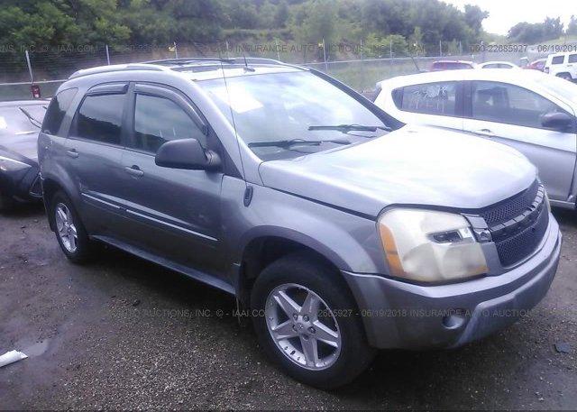 Inventory #814884657 2005 Chevrolet EQUINOX