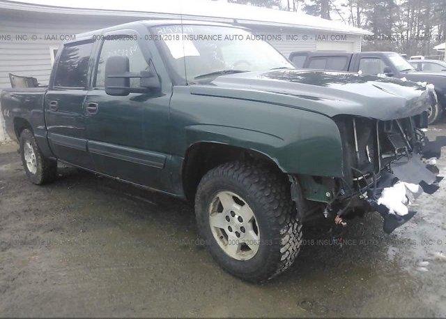 Inventory #374185106 2006 Chevrolet SILVERADO
