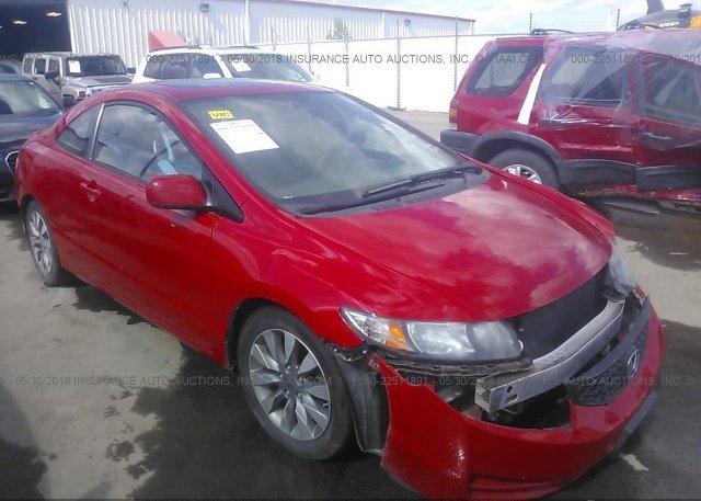 Inventory #314441458 2009 Honda CIVIC