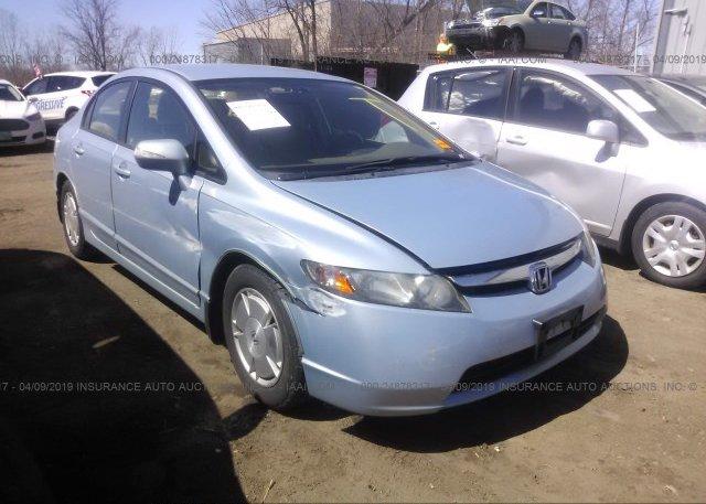 Inventory #397822502 2008 Honda CIVIC