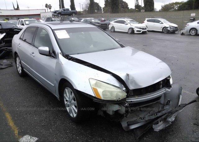 Inventory #551269529 2007 Honda ACCORD