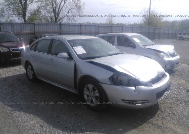 Inventory #701294018 2012 Chevrolet IMPALA