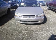 1999 Honda ACCORD - 1HGCG5649XA037781 detail view