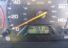 1999 Honda ACCORD - 1HGCG5649XA037781 inside view