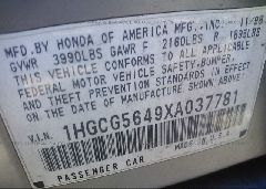 1999 Honda ACCORD - 1HGCG5649XA037781 engine view