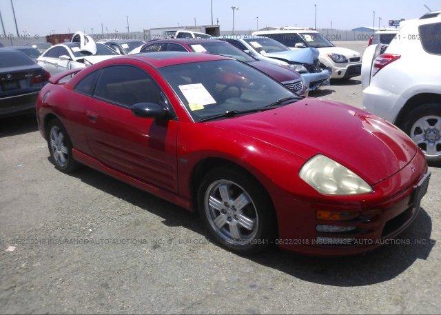 Inventory #781004582 2000 Mitsubishi ECLIPSE