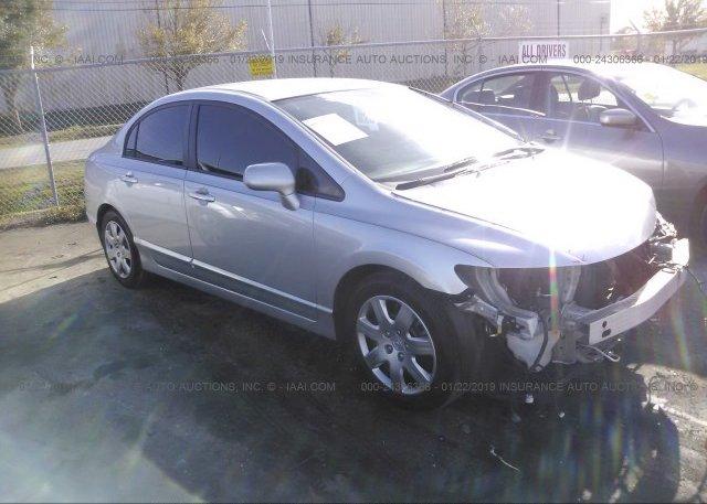 Inventory #810761357 2009 Honda CIVIC