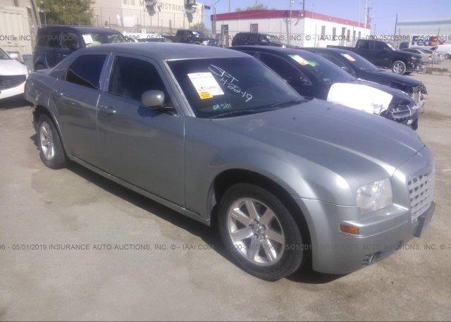 Inventory #223989138 2006 Chrysler 300