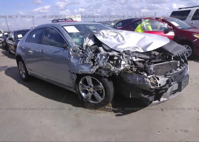 Inventory #561245778 2012 Chevrolet MALIBU