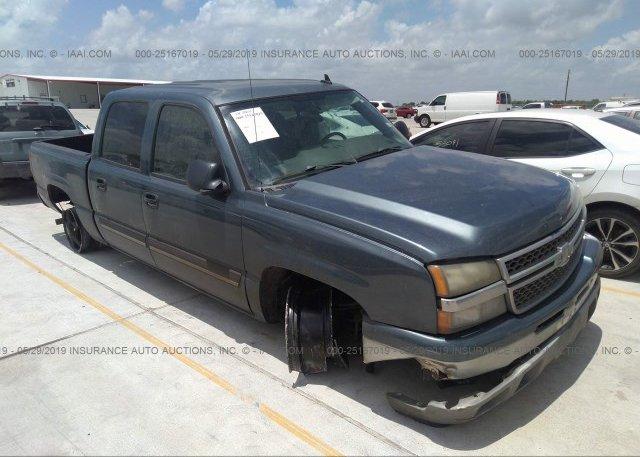 Inventory #773026925 2007 Chevrolet SILVERADO