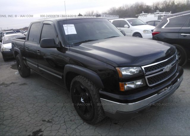 Inventory #216375654 2007 Chevrolet SILVERADO