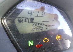2018 Honda CBR650 - MLHRC7457J5400023 inside view