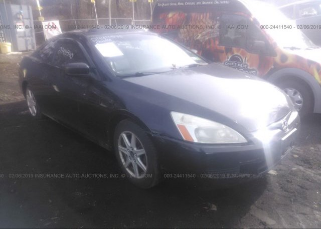 Inventory #274765504 2005 Honda ACCORD