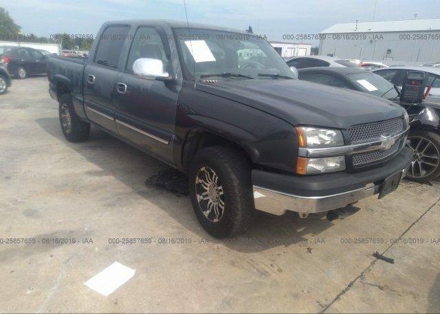 Inventory #176073399 2006 Chevrolet Silverado