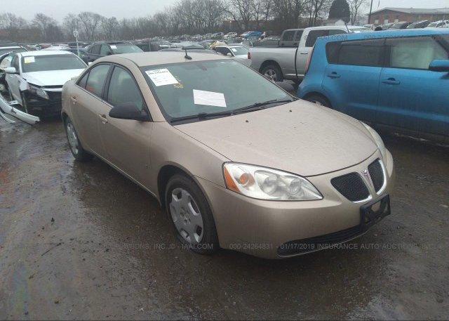 Inventory #743325575 2008 Pontiac G6
