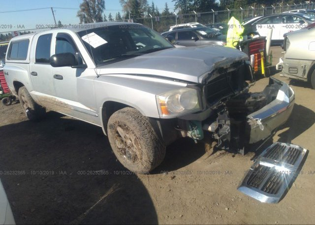 Inventory #238191282 2005 Dodge DAKOTA