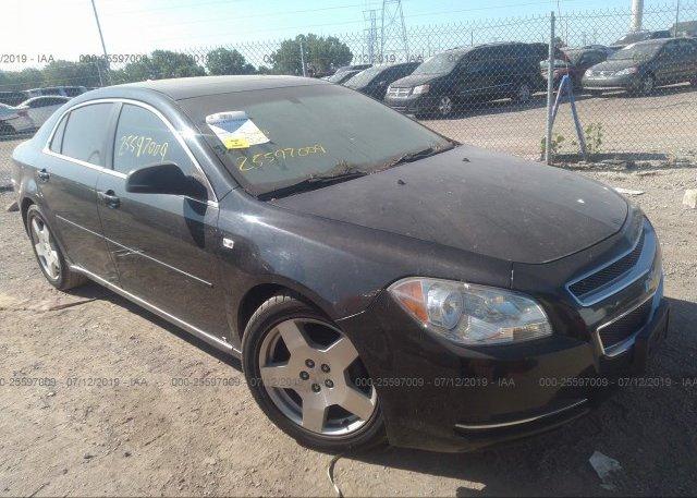 Inventory #305458915 2008 Chevrolet MALIBU
