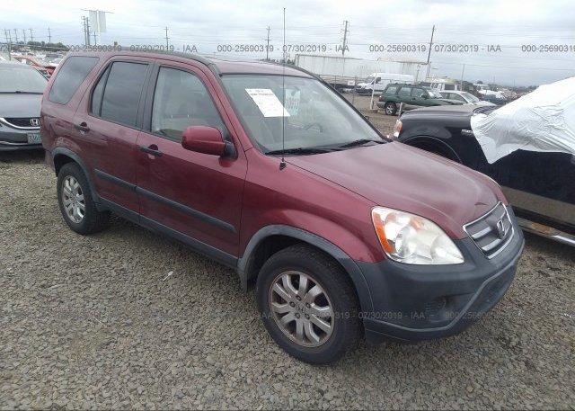 Inventory #884770213 2005 Honda CR-V