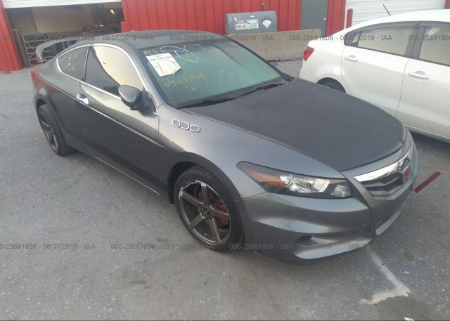 Inventory #623924401 2011 Honda ACCORD