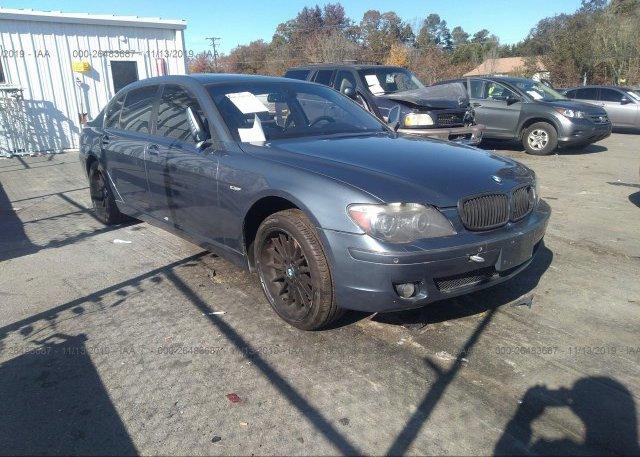 Inventory #667358319 2006 BMW 750