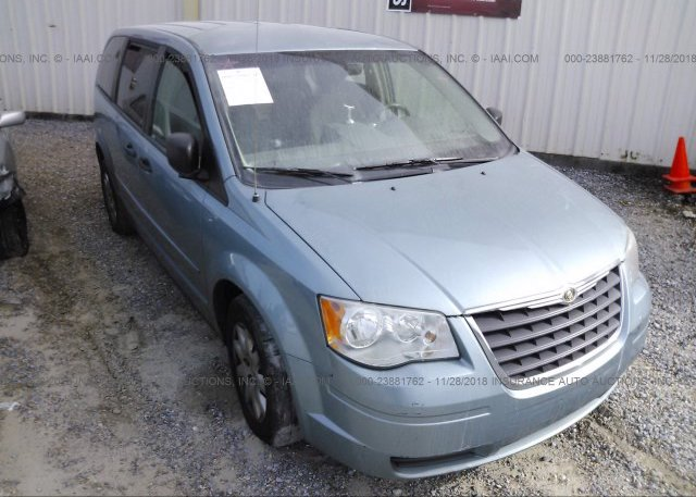 Inventory #390045188 2008 Chrysler TOWN & COUNTRY