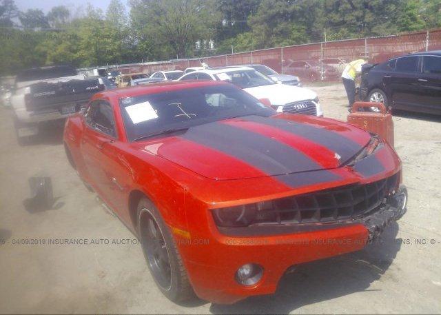 Inventory #197304429 2010 Chevrolet CAMARO