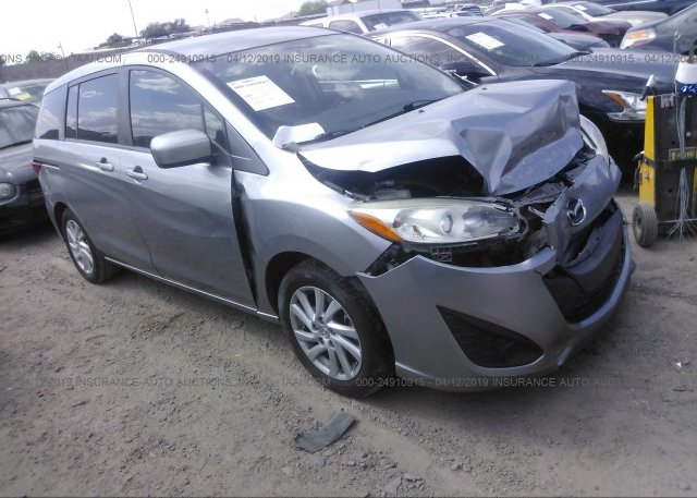 Inventory #946202619 2012 Mazda 5