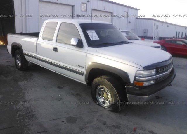 Inventory #703554339 2000 Chevrolet SILVERADO