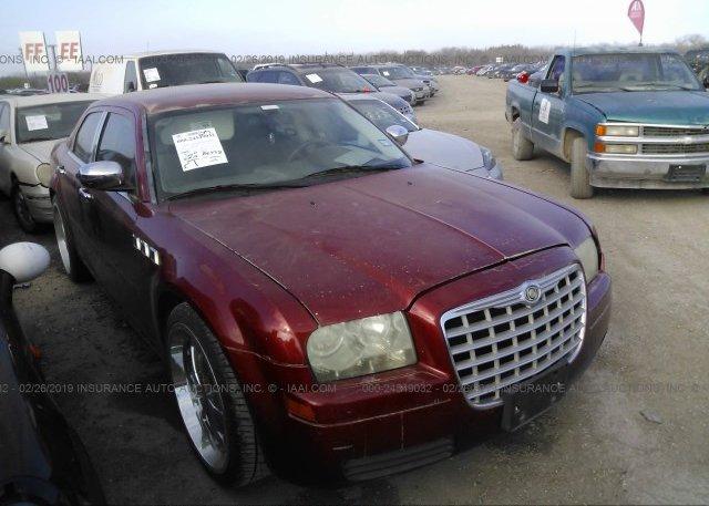 Inventory #258860885 2008 Chrysler 300