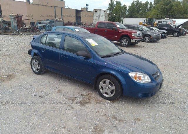 Inventory #949730247 2005 Chevrolet COBALT