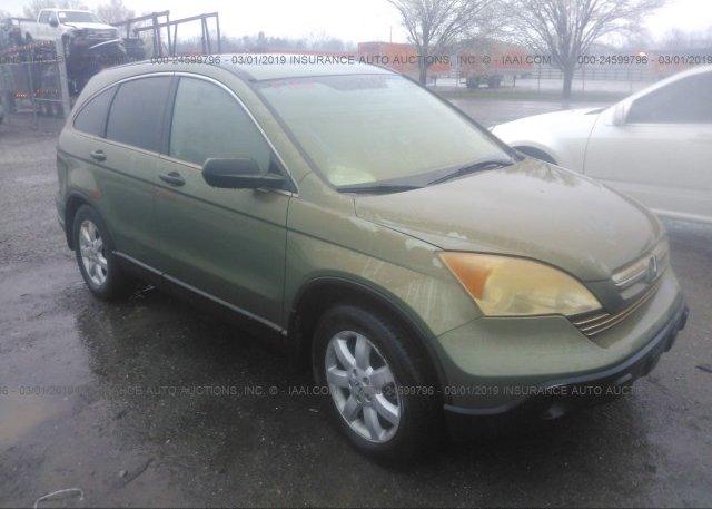 Inventory #342124164 2008 Honda CR-V