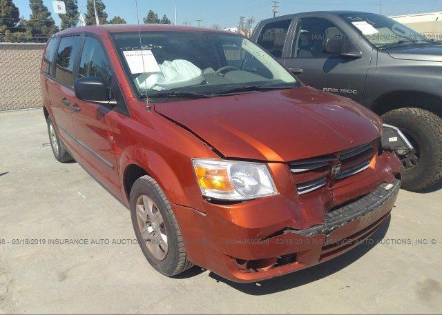 Inventory #612112829 2008 Dodge GRAND CARAVAN