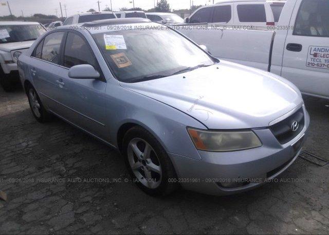 Inventory #257008360 2007 Hyundai SONATA