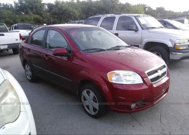 Inventory #785923734 2011 Chevrolet AVEO