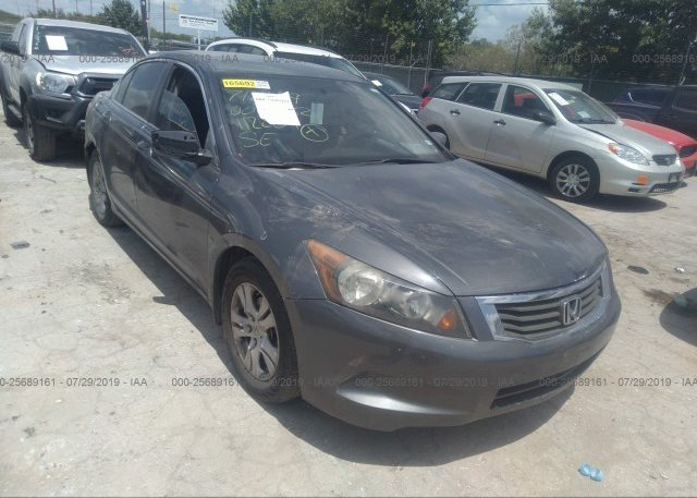 Inventory #101167539 2009 Honda ACCORD