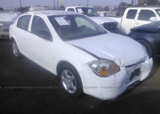 Inventory #841236340 2007 Chevrolet COBALT